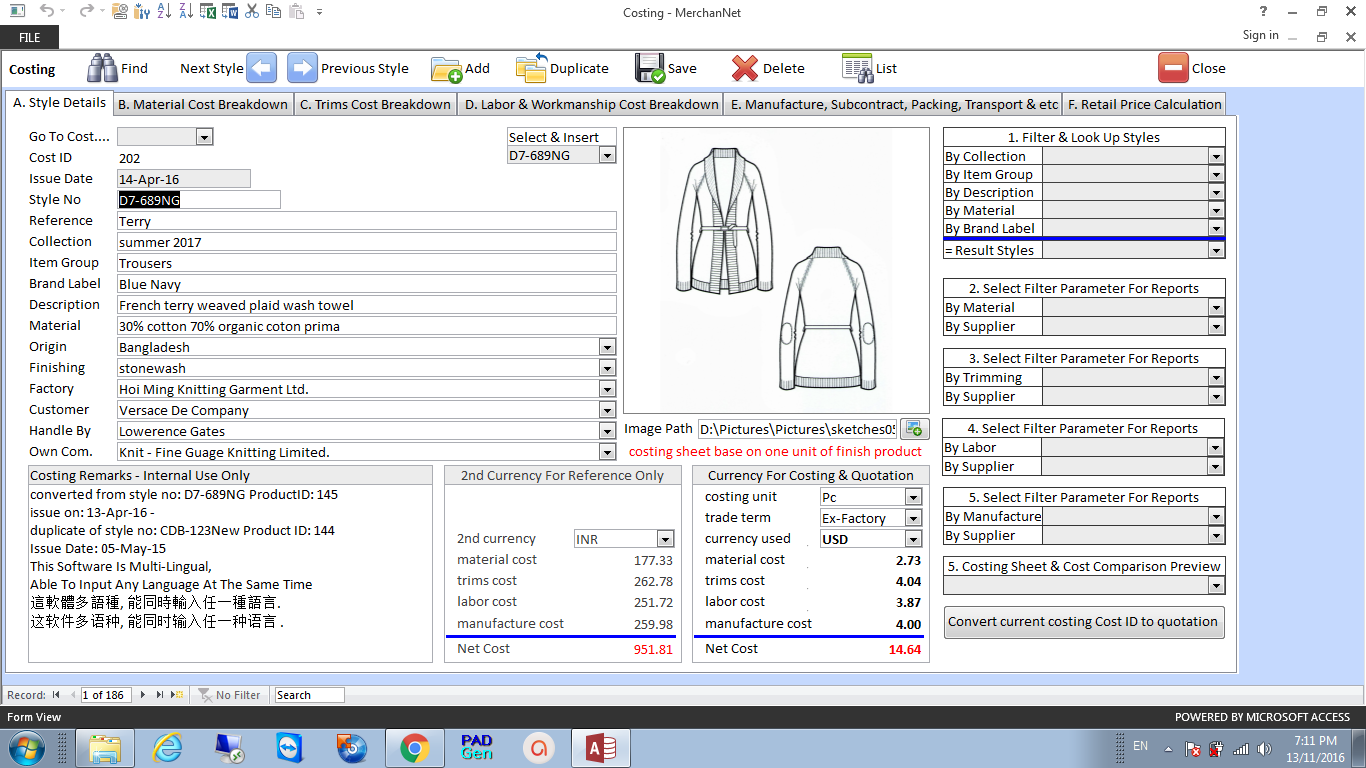 Garment software for merchandising